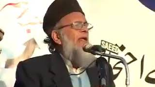 Syed Munawar Hassan's views about terrorism and corruption