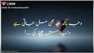 waja kuch aur bhi.mil jati song lovely 😘😘
