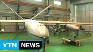 """이란, 호주인 3명 억류...""""군사시설 촬영"""" / YTN"""