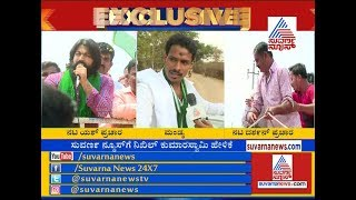 'Star Campaigners Does Not Woo Voters' - Nikhil Kumaraswamy's Exclusive Reaction On Yash And Darshan