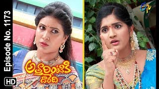 Attarintiki Daredi | 8th August 2018 | Full Episode No 1173 | ETV Telugu
