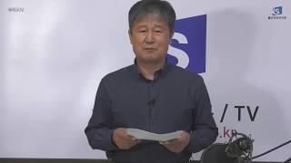 울산인터넷신문 우리i-TV 인사말