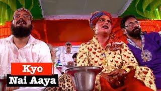 Kyo Nai Aaya | Sher Ali, Meher Ali | Almast Bapu Lal Badshah Ji | Punjabi Live Program | J.P. Studio