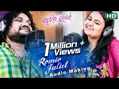 ROMEO JULIET | Romantic Song | Rajo Movie ROMEO JULLIET | Arindam, Barsha