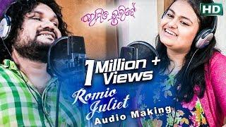 ROMEO JULIET | Romantic Song | Rajo Movie ROMEO JULLIET | Arindam, Barsha
