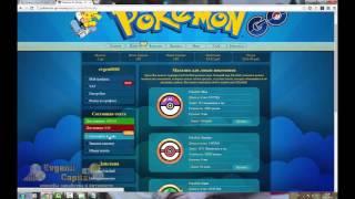 Как заработать много монет в Pokemon GO ???
