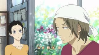 「夏雪ランデブー」第1弾PV 夏雪ランデブー 検索動画 4