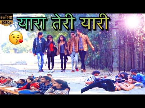 Tere Jaisa Yaar Kahan - Rahul Jain   Yaara Teri Yaari   Yaarana   Kishore Kumar  cover
