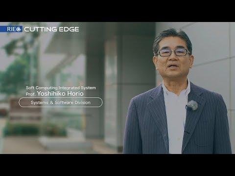 Soft Computing Integrated System(Horio Group)