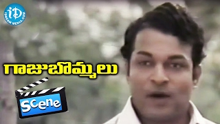 Gaaju Bommalu Movie Scenes - Swarajyam Falls In Love With Nutan Prasad || Gummadi || Sarath Babu