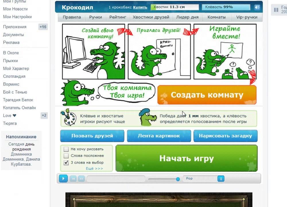 Игровые автоматы онлайн бесплатно пираты