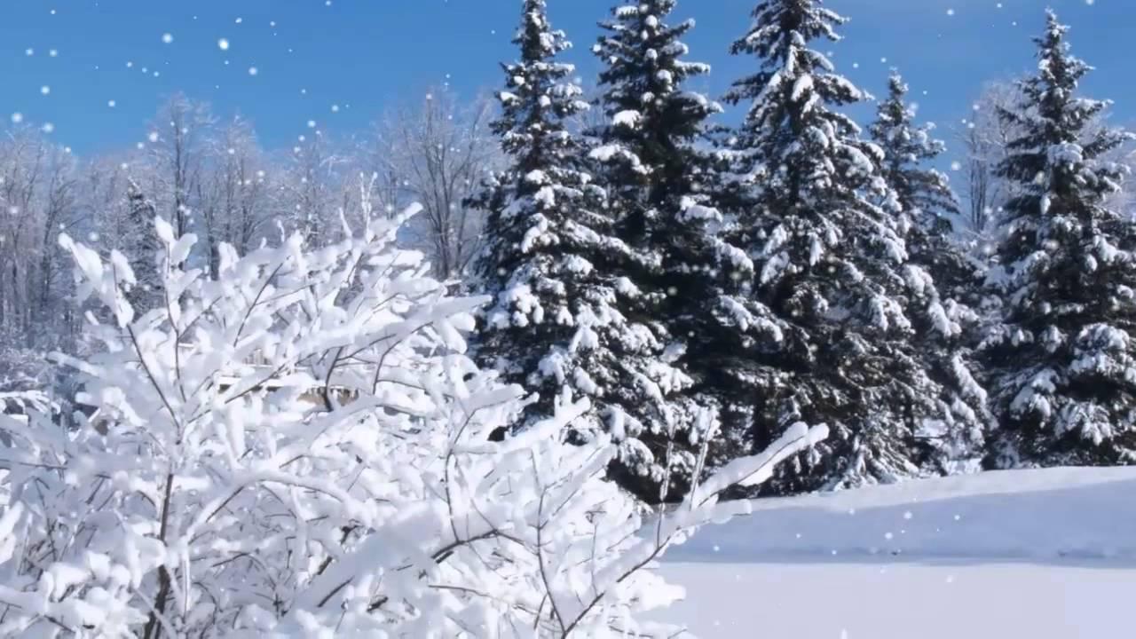 Скачать бесплатно падает падает падает снег mp3