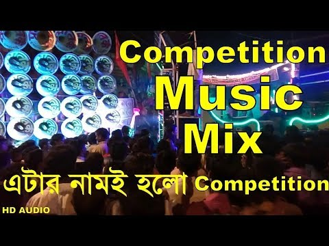 dj song|competition song|hard bass|kali puja|dj rb mix|matal dance 2018