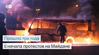 Майдан спустя три года