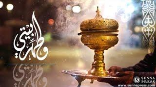 Документальный фильм об уборке Заповедной мечети в Мекке
