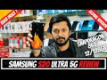 Samsung S20 Ultra Full Review   5G   S20 Ultra Price in Pakistan