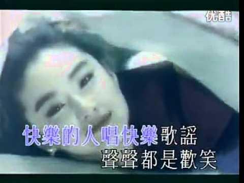 林青霞 Brigitte Lin - 只记今朝笑(KTV版)