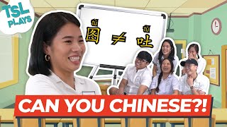 TSL Plays: Can You Chinese? Challenge [CC available!]