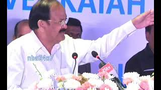 B.Nagireddy Postal stamp release Nagireddy M.Venkaiah Naidu