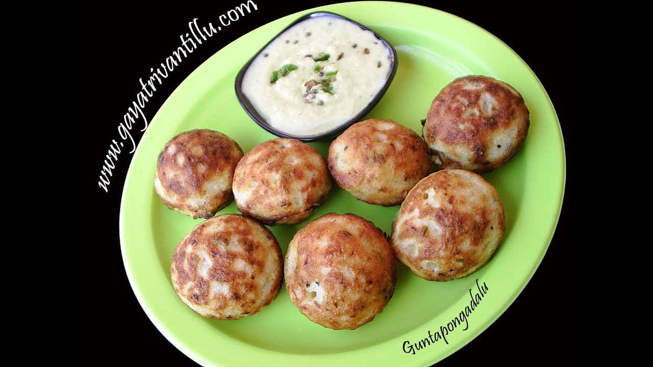 Gunta pongadalu breakfast recipes indian telugu food youtube forumfinder Images