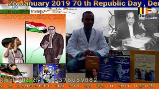 Today Country RSS 26 January 2019 Talk By : - Rohit R Sapre