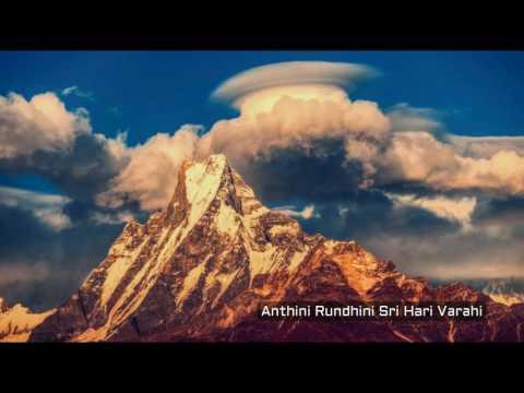 Anthini Rundhini Sri Hari Varahi (Prathyangira Song) (Tamil) (Devotional)