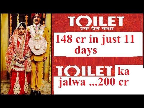 toilet ek prem katha eleven days 11th day collection