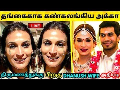 சற்றுமுன் தனுஷ் மனைவி அதிரடி ! தங்கை Soundarya-காக கண்கலங்கிய அக்கா ! Soundarya Rajinikanth Marriage