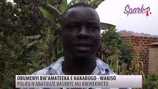 Ekikwekweto e Nakabugo : Poliisi n'abatuuze basiibye kikwekweto. thumbnail