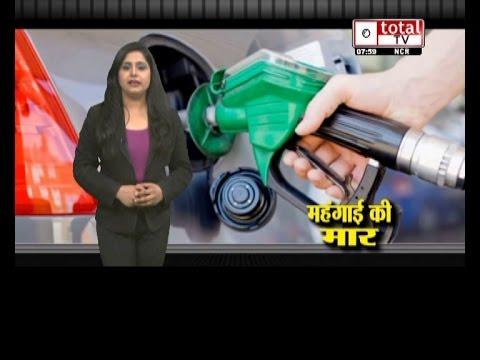 India: Big petrol price hike in January 2017
