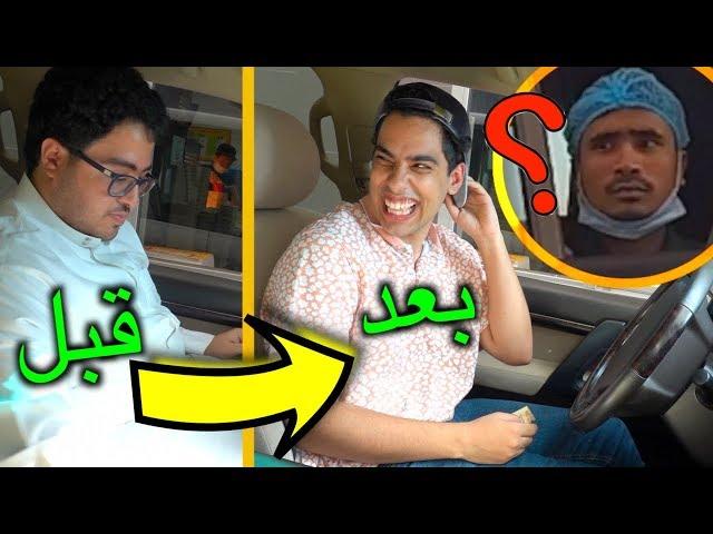 مقلب تبديل المقاعد في طلبات السيارة + تحدي الفشار ( رجعناااا😍 )