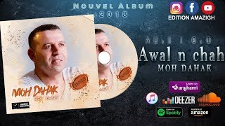 تحميل أغنية MOH DAHAK 2018 Awal N chah EXCLUSIVE Music Video mp3