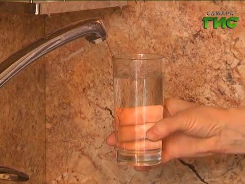 Платить за воду и водоотведение самарцы с этого года будут больше
