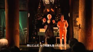 マルティーニ作曲「音楽の先生」「ドン・キホーテ」 Kyoto Opera Festival  at Kiyomizu, Martini Intermezzi