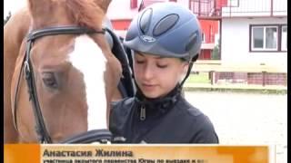 """Конный клуб """"Мустанг"""""""