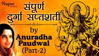 Durga Saptashati Full Part 2 by Anuradha Paudwal | Mukesh Khanna | Nupur Audio