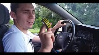 Я оказался в Ланосе.  Chevrolet Tacuma - YouTube