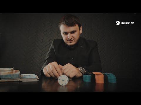 Рустам Нахушев - Ах, Если Бы Ты