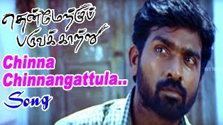Thenmerku Paruvakatru | Chinna Chinnangattula video song | Vijay sethupathi | Vijay sethupathi movie