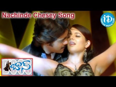 Nachinde Chesey Song - Boss Movie Songs - Nagarjuna - Nayantara - Poonam Bajwa - Shriya
