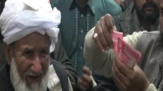 Ghazal khayal e yaar ki mhfil sjaye rakhta hoon Zeshan Ali