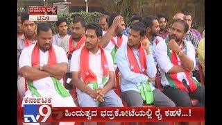 Bantwal Constituency Public Opinion On Present Govt & Their Expectations From Next Govt
