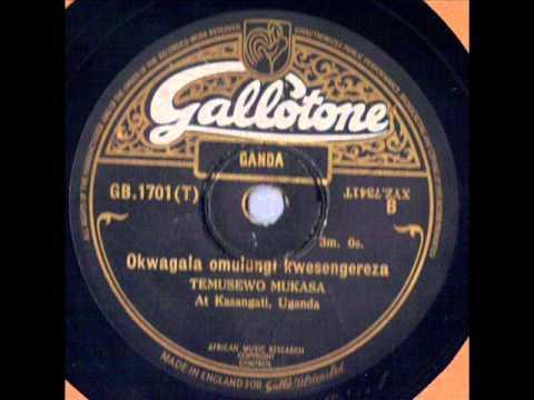 Temusewo Mukasa Uganda Harp Gallotone GB.1701 78 rpm