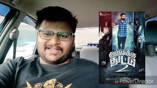 Dhilluku Dhuddu Trailer Reaction By Shree C Dev