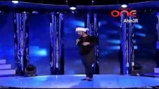 Download O SATHI RE TERE BINA BHI KYA JINA By Atif Aslam, Himesh Reshammiya, And Asha Bhosle MP3 song and Music Video