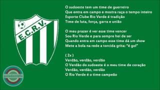 Baixar Hino do Esporte Clube Rio Verde ( GO )