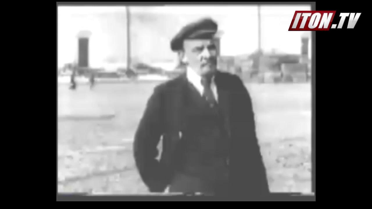 В.И. Ленин снимался в рекламе?