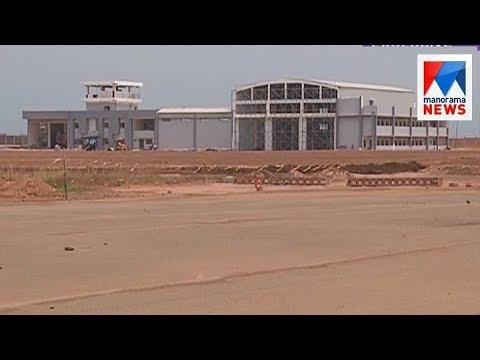 Kiyar prepare to collect 250 crore for Kannur airport   Manorama News