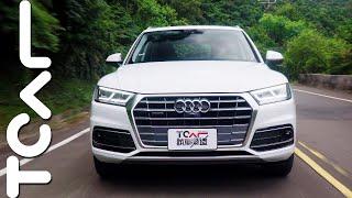 【直播】安全不再選配 2019 Audi Q5 官人試駕 -TCar