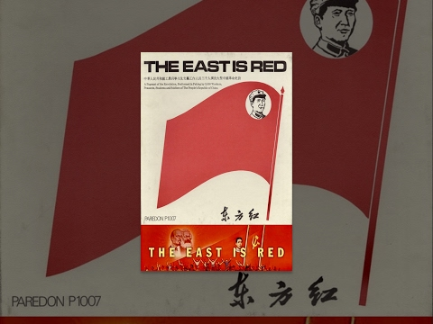 The East is Red, Shortened Version 1965 (东方红 缩写版,1965年)